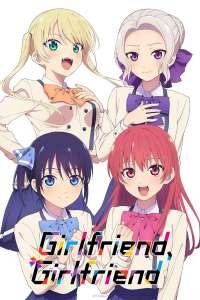 Girlfriend en simulcast sur Crunchyroll