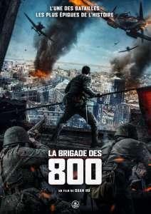LA BRIGADE DES 800 : Le plus gros succès du box-office chinois de 2020, arrive enfin en France