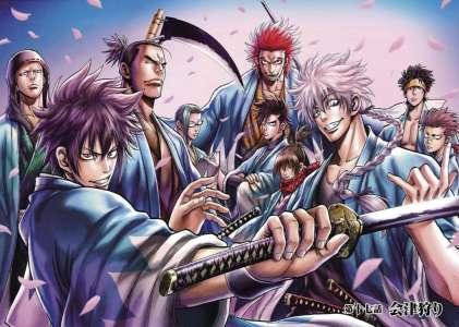 Trailer Officiel du Manga Chiruran chez Mangetsu