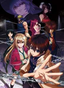 Premier teaser pour l'anime Battle Game in 5 Seconds