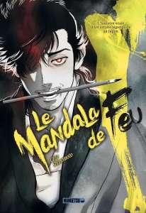 Mangetsu dévoile la bande-annonce du manga Le Mandala de Feu