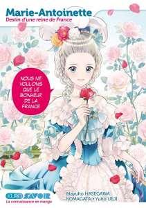 Le manga Marie-Antoinette, destin d'une reine de France aux éditions Kurokawa