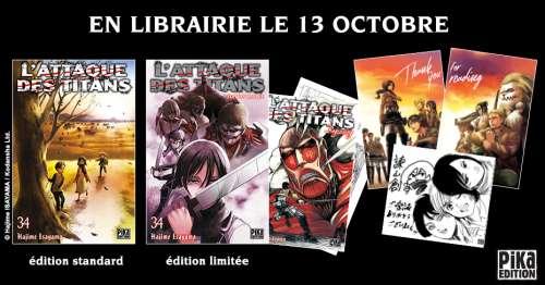 L'Attaque des Titans tome 34 – éditions standard et limitée dès le 13 octobre 2021
