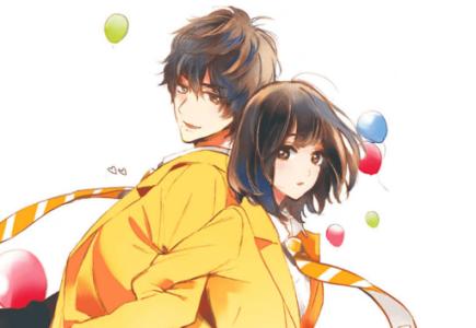 Avis Manga – Héroïne Malgré Moi (tome 4)