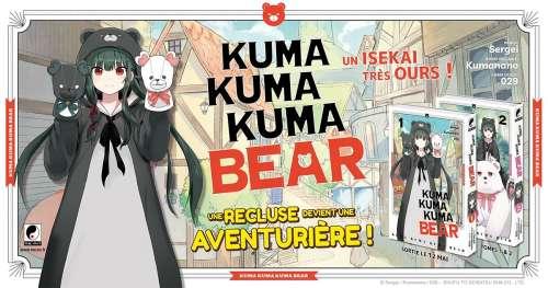 Avis Manga – Kuma Kuma Kuma Bear (tome 1)