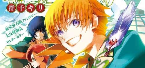 Avis Manga – Dear Call (tome 2)