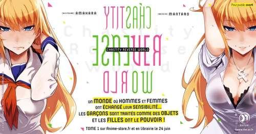 Extrait du manga Chastity Reverse World chez Meian