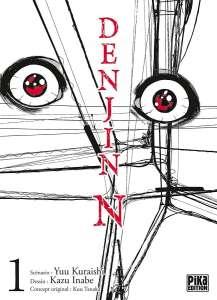 Le manga Denjin N aux éditions Pika