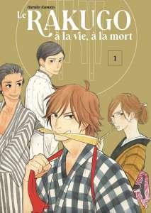 Bande-annonce du manga Le Rakugo à la vie, à la mort au Lézard Noir
