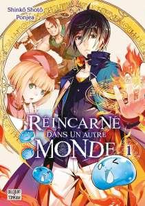 Avis Manga – Réincarné dans un autre monde (tome 1)
