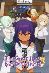 The Great Jahy Will Not Be Defeated! en simulcast sur Crunchyroll