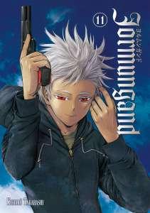 Le dernier tome du manga Jormungand (Tome 11) arrive en octobre !!