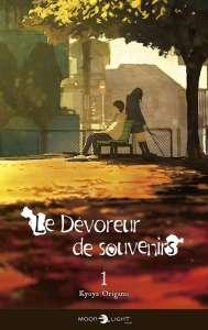 Le light novel Le Dévoreur de souvenirs aux éditions Delcourt/Tonkam