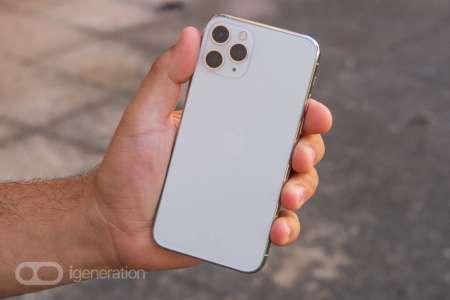 Prime Day: l'iPhone 11 Pro Max 256 Go à 1040€