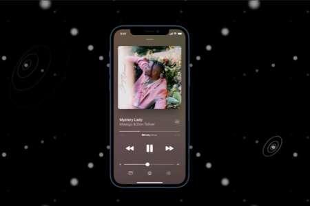 Audio spatial et lossless dans AppleMusic : entendez-vous la différence?