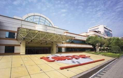 Covid: Foxconn et TSMC vont acheter 10 millions de vaccins pour Taïwan