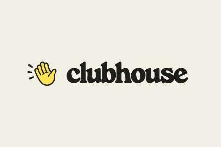 Clubhouse ne nécessite plus d'invitation pour créer un compte