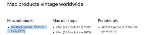 Un SAV désormais limité pour le MacBook Retina 2015