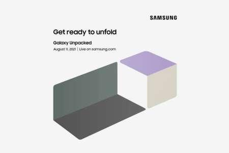 Samsung déballera le Galaxy Z Fold le 11aout prochain
