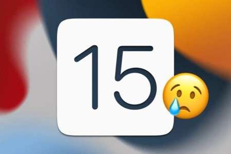 iOS 15 : petits ajustements avant le grand lancement