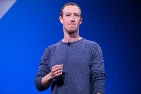 Facebook voudrait changer de nom d'entreprise