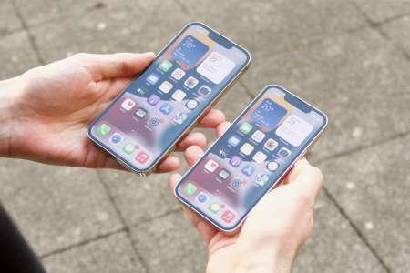 Apple pourrait réduire la production de l'iPhone 13 en raison de la pénurie de composants (ou pas)