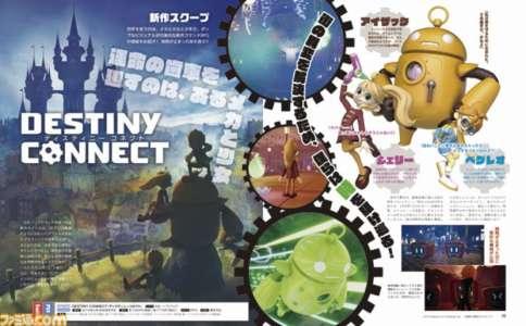 Nippon Ichi annonce Destiny Connect, son prochain RPG