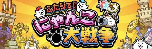 The Battle Cats miaulera bientôt sur la Switch