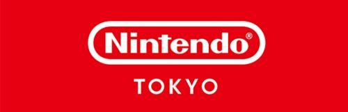 Bientôt une boutique officielle Nintendo au coeur de Tokyo