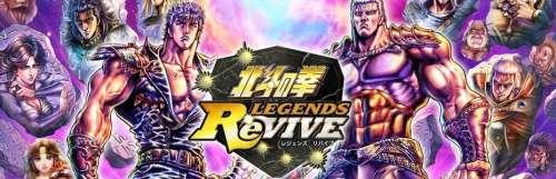 Hokuto no Ken : Legends ReVIVE fait sa promotion sur iOS et Android