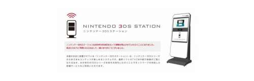 Les Nintendo Zone et les 3DS Station bientôt à l'arrêt au Japon