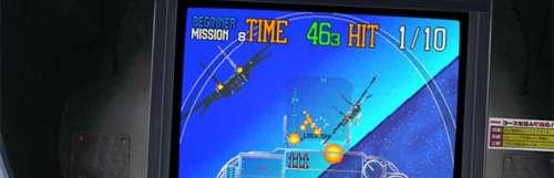 Sega Ages : G-LOC Air Battle illustre ses fonctionnalités sur Switch