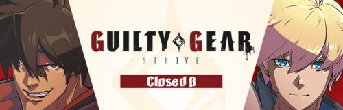 Guilty Gear Strive : les inscriptions à la bêta fermée sont ouvertes
