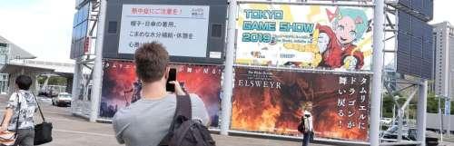 Le Tokyo Game Show 2020 est annulé sur place en raison du COVID-19