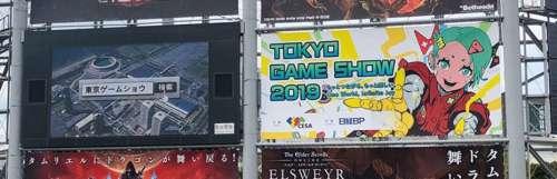 Tokyo Game Show 2020 : des infos attendues mi-juin