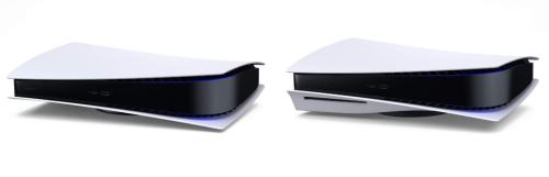 PlayStation 5 / PS5 - Sony
