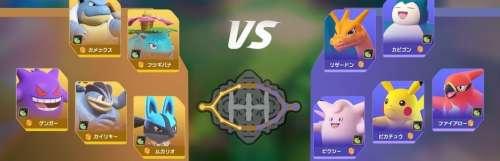 La Pokémon Company et Tencent s'associent pour lancer le MOBA Pokémon Unite
