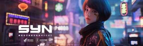 Tencent présente Syn, un FPS cyberpunk en développement sur consoles et PC