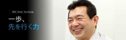 Le vice-président exécutif de SEGA se retire