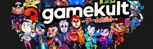 Guide - Retrouvez les labels de vos rédacteurs favoris dans notre Guide d'achat jeux vidéo
