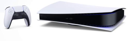 Playstation 5 / ps5 - La PlayStation 5 sortira le 19 novembre en France à 400 euros ou 500 euros selon le modèle