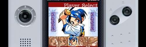 Après Samurai Shodown, SNK ressort The Last Blade du placard