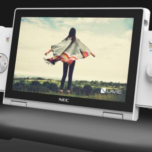 Matez mon matos - Lenovo s'intéresse au concept du mini PC portable et lorgne le succès de la Switch
