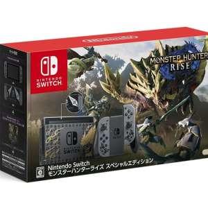 Une Switch collector aux couleurs de Monster Hunter Rise