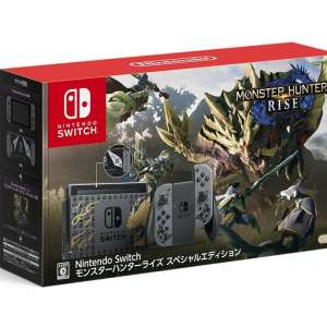 Une Switch collector aux couleurs de Monster Hunter Rise