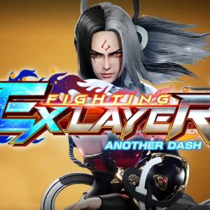 Fighting EX Layer : Another Dash s'annonce sur Switch et change de système