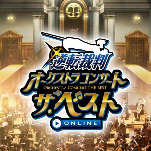 Le prochain concert Ace Attorney sera diffusé partout dans le monde