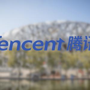 Chez Tencent, les jeux vidéo ont généré 20 milliards d'euros en 2020