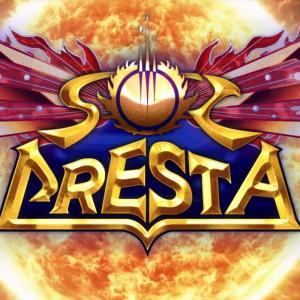 PlatinumGames annonce (vraiment) le shmup Sol Cresta