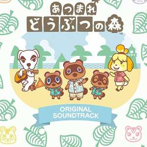 Rendez-vous en juin pour la bande originale de Animal Crossing New Horizons